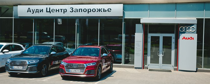 Ауді Центр Запоріжжя | офіційний дилер Audi та сервіс-партнер SEAT